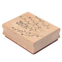 Paper Poetry Stempel Anis 6,25x7,5x2cm