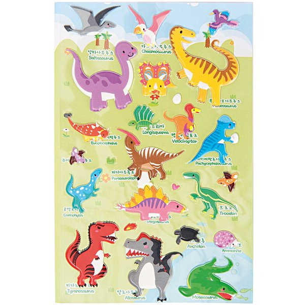 Paper Poetry 3D Sticker Dinosaurier